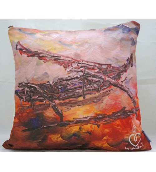 Throw Pillow Cover Fisherman's boat