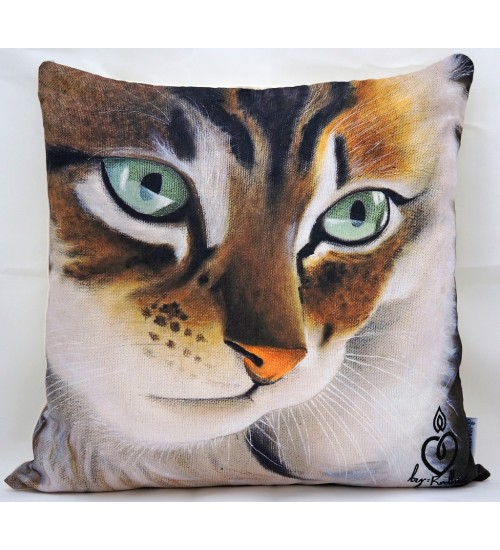 Throw Pillow Cover see my eyes